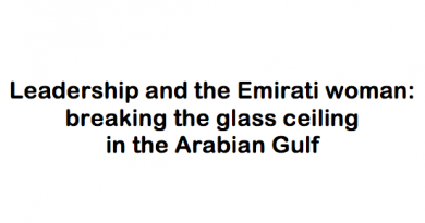 Leadership and the Emirati woman: breaking the glass ceiling in the Arabian Gulf