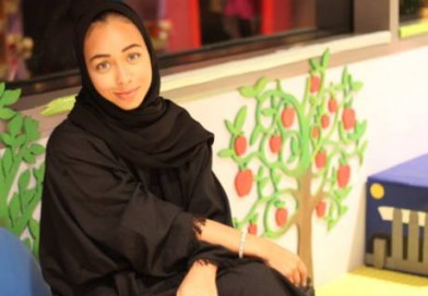 Celebrating the spirit of Emirati women