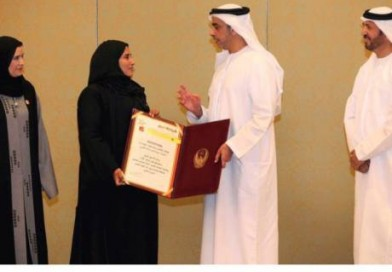 UAE aims to take gender equality to next level